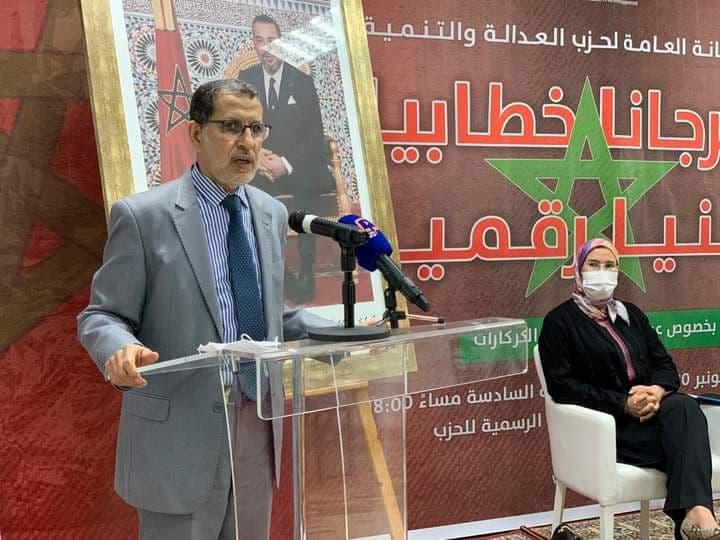 العثماني: تدخل المغرب سيمنع الانفصاليين من قطع الطريق مستقبلا