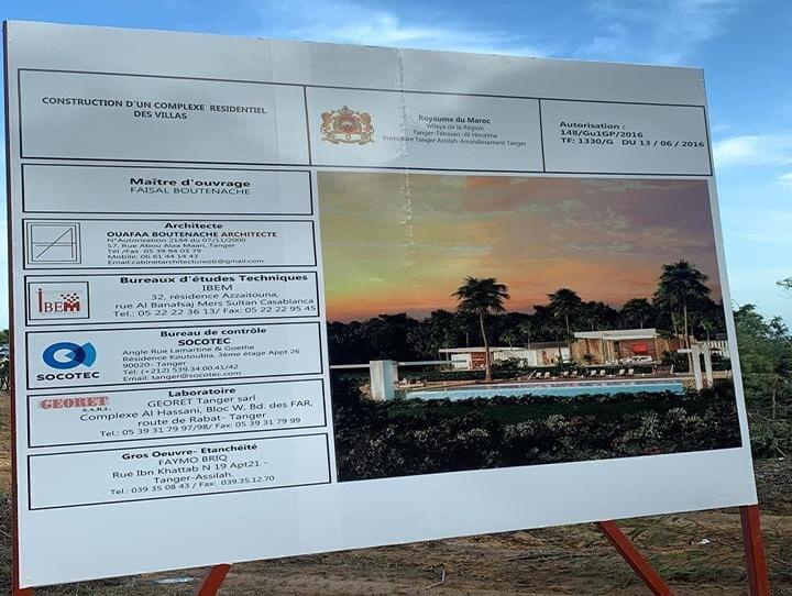 """الطنجاويون يلغون رخصة بناء """"فيلات فخمة"""" بمنتزه """"بيرديكاريس"""""""